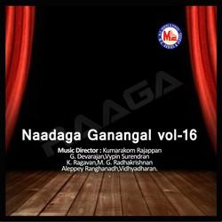 Listen to Swathi Thirunale songs from Naadaga Ganangal - Vol 16