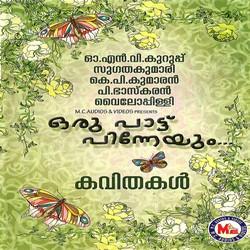 Listen to Onappookkal songs from Oru Paattu Pinneyum