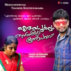 Listen to Potti Potti Karanchitum songs from Hridayapoorvam Thanseer Koothuparamba
