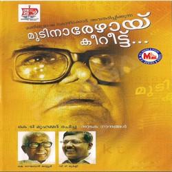 Listen to Aadyatthe Nabiyaanaadam songs from Mudinaarezhaai Keereettu