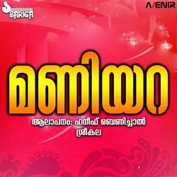 Maniyara songs