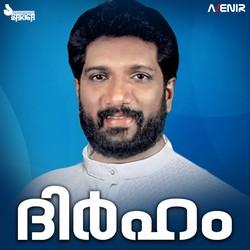 Listen to Penninu Kallyanathinu songs from Dirham