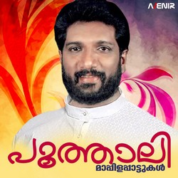 Listen to Beevi Fathima songs from Poothali