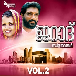 Jarad - Vol 2 songs