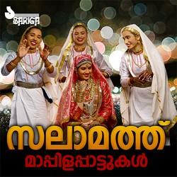 Salamath songs