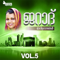 Jarad - Vol 5 songs