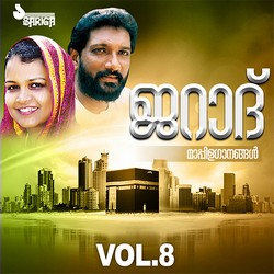 Jarad - Vol 8 songs