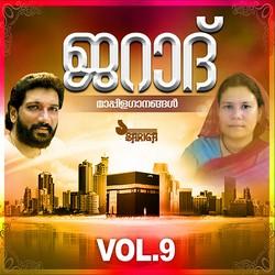 Listen to Alhamdulilla songs from Jarad - Vol 9