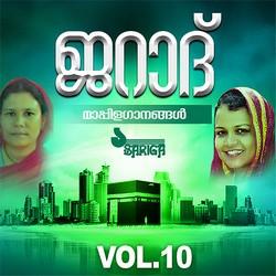 Jarad - Vol 10 songs