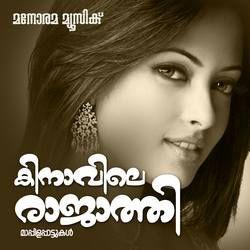 Kinavile Raajathy songs