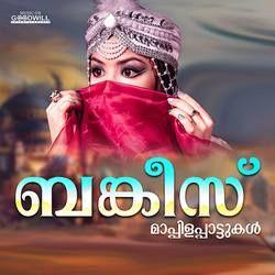 Munthi Badar songs