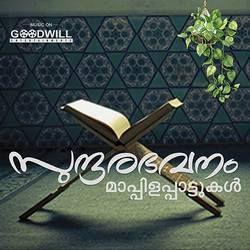 Sundara Bhavanam songs