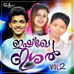 ഇശ്ഖ് ഇശൽ - വോൾ 2 songs
