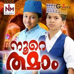 നൂറു തമാം songs