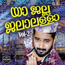 Ya Jalla Jalalallah - Vol 2 songs