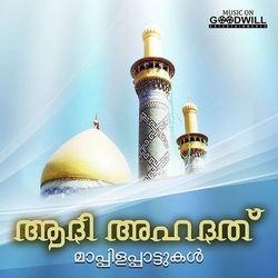 Adhi Ahathathu songs