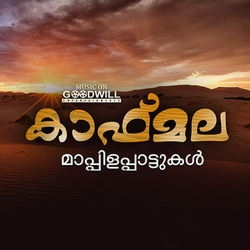 Listen to Karayum songs from Kafmala