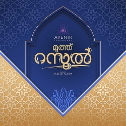 Muth Rasool (feat. Sakeer Aluva) songs