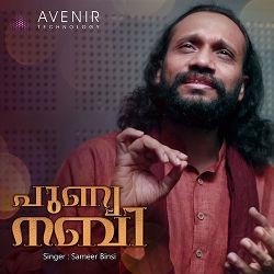 Punya Nabi (feat. Sameer Binsi) songs
