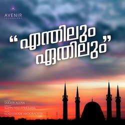 Enthilum Ethilum (Feat. Sakeer Aluva) songs