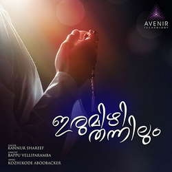 Irumizhi Thannilum (Feat. Kannur Shareef) songs