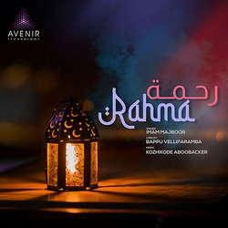 Rahma (Feat. Imam Majboor) songs