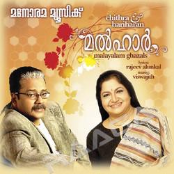 മള്ഹർ (ഗസൽ) songs