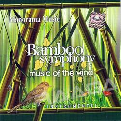 Bamboo Symphony (Fusion)