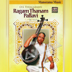 Ragam Thanam Pallavi - Gems of Thyagaraja (Vocal) songs