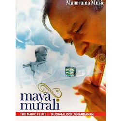 Maya Murali (Instrumental) songs
