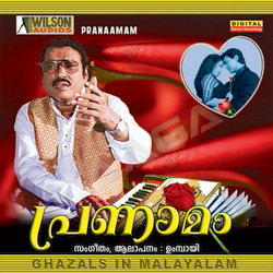 Pathiravil songs