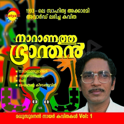 Listen to Panthrandu Makkale songs from Naranathu Brandhan