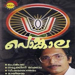 Ponkala songs