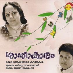 Saanthakaram