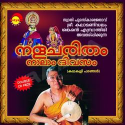 Listen to Thamara Bandhu songs from Nalacharitham Naalam Divasam - Vol 1