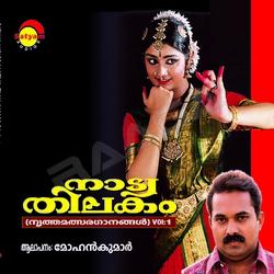 Listen to Raasakeli songs from Nattya Thilakam - Vol 1
