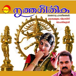 Listen to Thillana songs from Nritha Geethika - Vol 2
