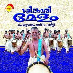 Listen to Thakrutha songs from Sinkarimelam