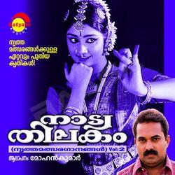 Listen to Seetha Raama songs from Nattya Thilakam - Vol 2