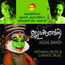Listen to Alasatha songs from Jugal Bandi (Kathakali) - Vol 1