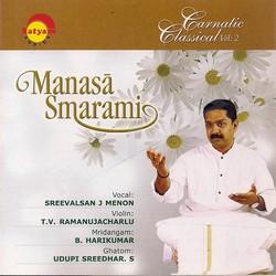 Listen to Krishna Hare songs from Manasa Smarami