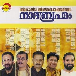 Listen to Mahaganapathim songs from Nadhabrhamam