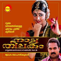 Listen to Gopi Jananmana songs from Nattya Thilakam - Vol 3