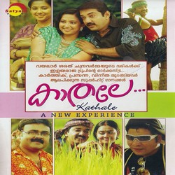 Listen to Varavai songs from Kathale