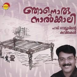 Thuzha Thaalam songs