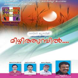 Listen to Indumukhi Nin songs from Mizhithumbil