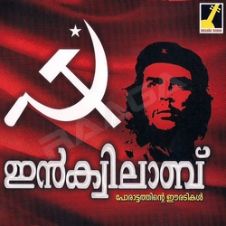 Listen to Dheerarakthasakshikal songs from Inquilab