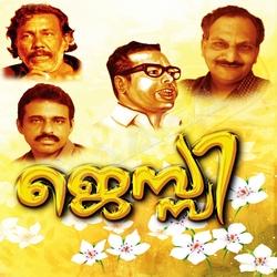 Listen to Manushya Pradarshanam songs from Jessy