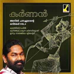 Listen to Kaavadikaaran songs from Karnan