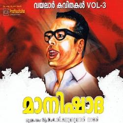 Listen to Maanishada songs from Maanishada
